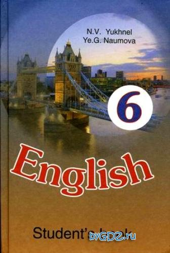 решебник по английскому языку 6 класс новый беларусь учебник 2014 год