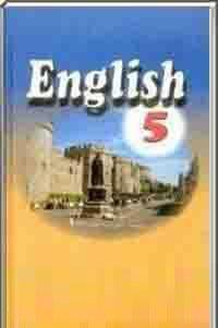 решебник по английскому я